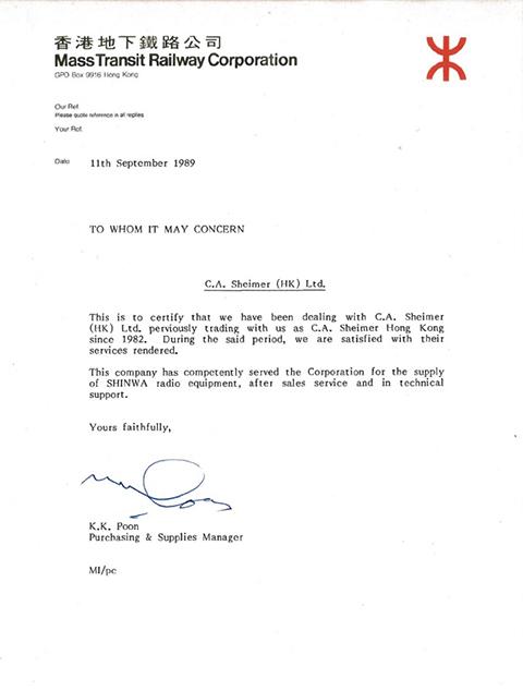 Ca sheimer mtr thank you letter spiritdancerdesigns Images